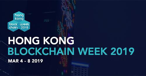 Hong Kong Blockchain Week 2019